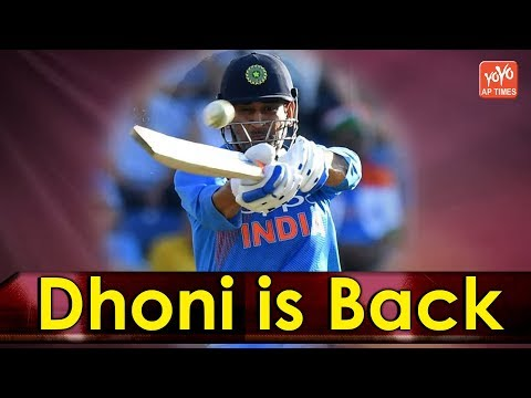 MS Dhoni is Back in Indian Squad | India Vs Australia | India 2019 ODI Schedule | YOYO AP Times
