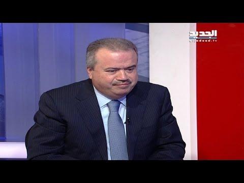 الحدث – النائب الممدد ياسين جابر