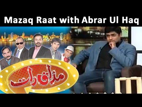 Mazaaq Raat | Abrar Ul Haq ( Pti ) | 23 Feb 2015 video