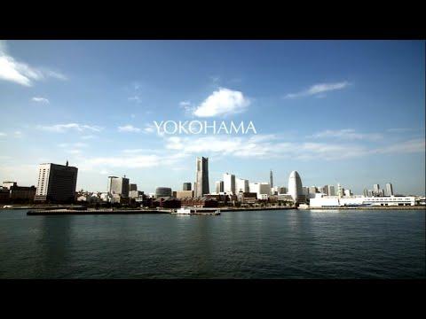 Discover YOKOHAMA, Japan (Eng/5min)