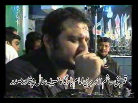 Ghabrai Gi Zainab - Noha - Shahid Baltistani - 26 Safar 2009 Shab Bedari Peshawar (25 29) video