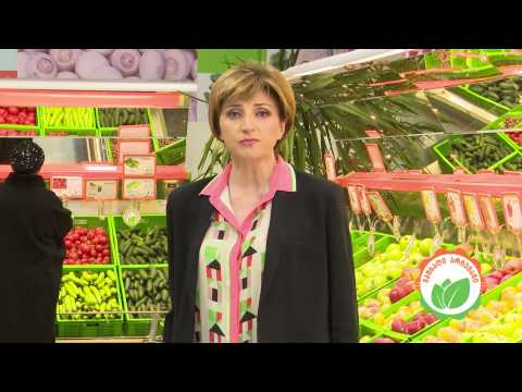 Smart Supermarket