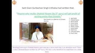 Profit of reciting gurbani