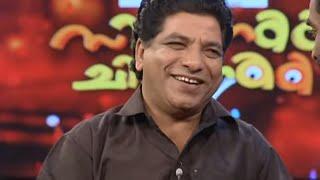 Cinemaa Chirimaa I Ep 52 with Sajan Palluruthi,Jaffer Idukki I Mazhavil Manorama