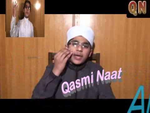 Kabe P Padhi Jab Pehli Nazar ...mehfile Zikr W Naat By Qasmi Shehzada 2014 New . Visit Qasmi Naat video