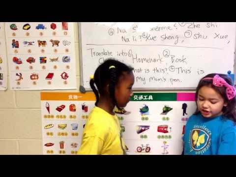 Hannah and Christina practice their Mandarin (Legacy of Purpose Preparatory Academy) - 01/25/2014