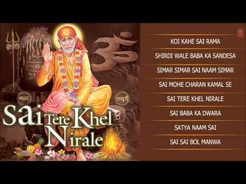 Sai Tere Khel Nirale Sai Bhajans I Full Audio Songs Juke Box