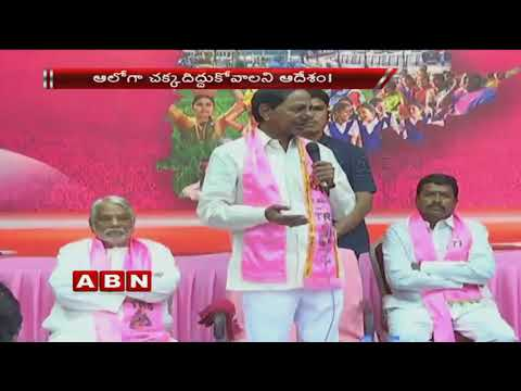 10 To 15 New Candidates Names Can Replace In TRS 105 Candidates List For Telangana elections