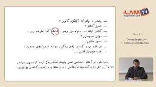 Download Lagu Osmanlıca Dersi 11 - Ömer Seyfettin Pembe İncili Kaftan - 2 (Osmanlıca Öğreniyorum) Gratis STAFABAND