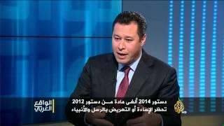 الواقع العربي- مخاطر تعديل مناهج التعليم على هوية مصر
