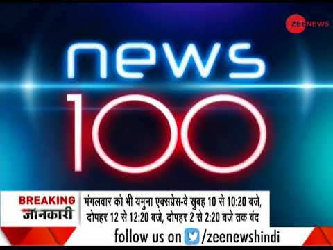 News 100: Shrikhand Mahadev Yatra 2018 in Kullu starts from today