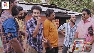 DUM | Malayalam New Movie 2016 | Nelson and Nobi Comedy | Best Comedy Scenes