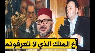 أخ الملك الذي لا يعرفه المغاربة (هشام المنظري)