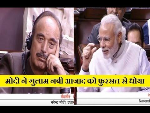 Modi ne Ki Ghulam Nabi Azad Ki Khinchai: मोदी ने की गुलाम नवी आजाद की खिंचाई
