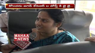 Public Reaction On YS Jagan And KTR Meeting