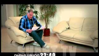 Ancanot@ - Episode 236 - 02.05.2013