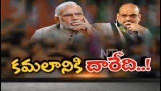 కంచుకోటాల్లాంటి రాష్ట్రాలను కోల్పోయిన కమలం | మోడీ పై దేశవ్యాప్తంగా వ్యతిరేకత | NTV