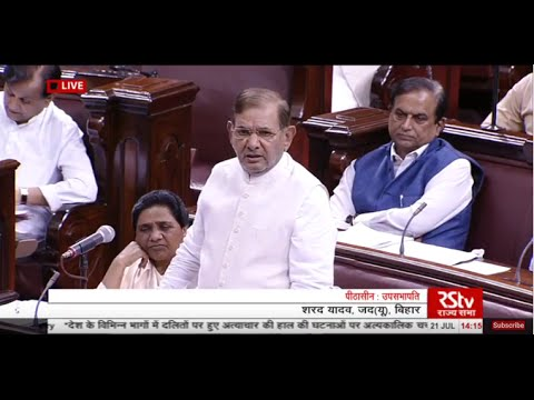 Sh. Sharad Yadav's remarks on the discussion on the recent incidents of atrocities on Dalits