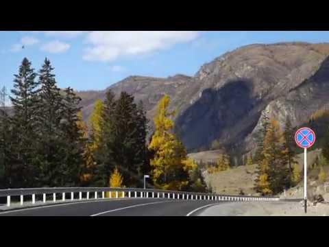 Горный Алтай. Красивейшая дорога России - Чуйский тракт.