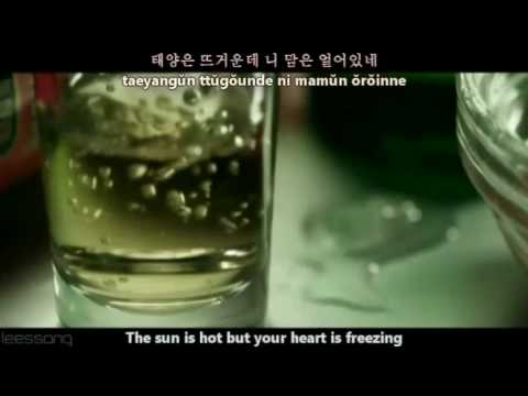LeeSsang-The Girl Who Can't Break Up, The Boy Who Can't Leave [ Eng Sub + Rom + Hangul ]