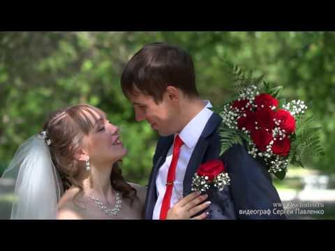 Кристина и Александр, Свадьба, Видео, Курган,