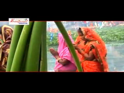 Kach Hi Bash Ke Bhangiya Ho | Bhojpuri Super Hit Chhat Geet