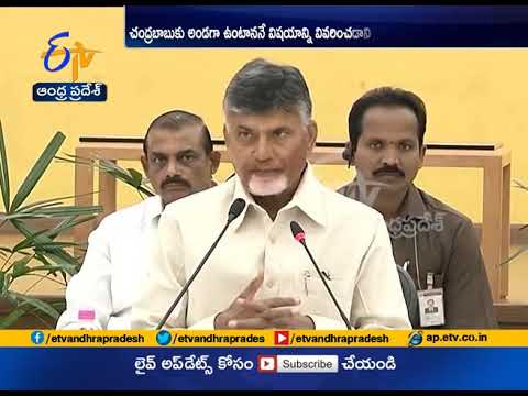 CM Chandrababu Focuses On National Politics | A report