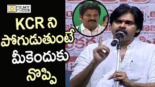 Pawan Kalyan Sensational Comments on Congress Leaders