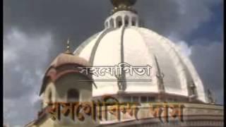 shree krishno bangla kritan