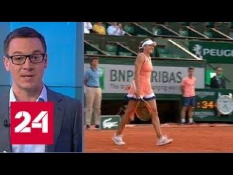 В Париже стартовал Roland Garros - Россия 24