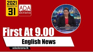 Ada Derana First At 9.00 - English News 31.03.2021