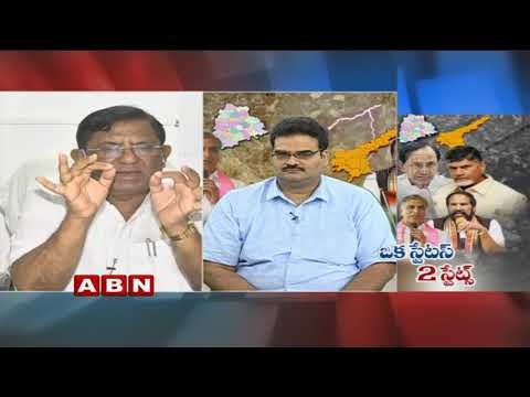 Debate on Special Category Status for AP demand impact on Telangana | Part 1