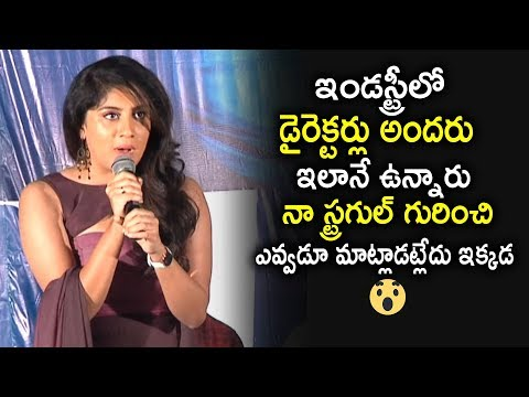 Dhanya Balakrishna Shocking Comments on Telugu Directors | HulChul Movie Teaser Launch | NewsQube