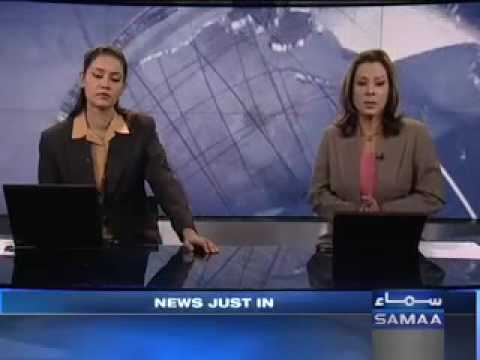 SAMAA TV Stupid Newscaster