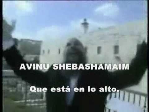 Mordechai Ben David-ANAJNU MA'AMINIM LETRA ESPAÑOL