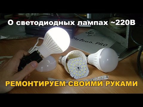 Лампы своими руками youtube