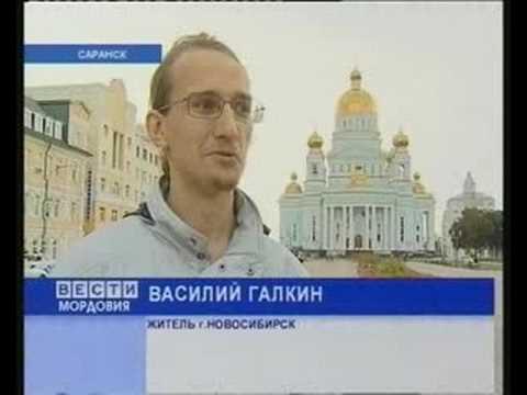 Мальчик приехал в Саранск