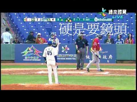 ZCQ  亞洲職棒大賽 硬是要鏡頭 澳VS韓