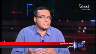 """""""صالح"""" و""""عيد"""" نجما السوشيال ميديا رغم محاكمة القرن"""