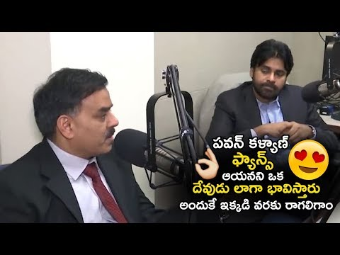 Nadendla Manohar Speaks About Pawan Kalyan Fans | Janasena Party | Pawan Kalyan | Life Andhra TV |