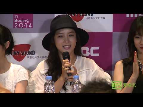 140719 T-ara 3mins Cut  Korean Music Wave In Beijing Press Conference video