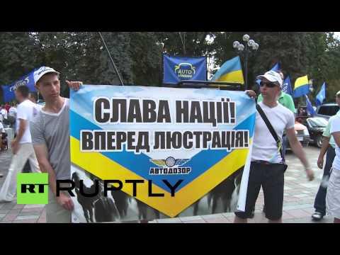 Ukraine: Kiev protests