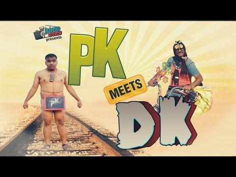 PK meets DK