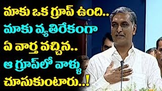 Harish Rao Speech At Mission Kakatiya Media Awards 2017 | Telangana Government | Top Telugu Media