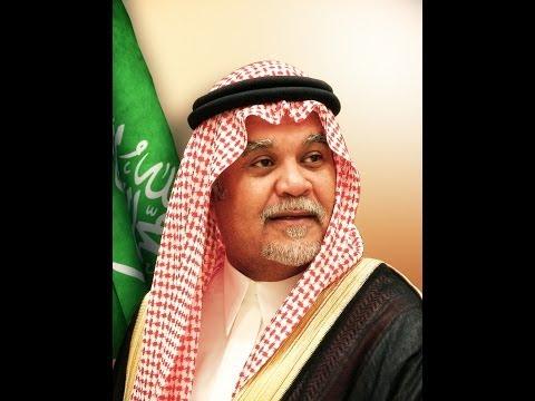 من هي شخصية العام 2013 ؟ - بندر بن سلطان - Bandar Bin Sultan