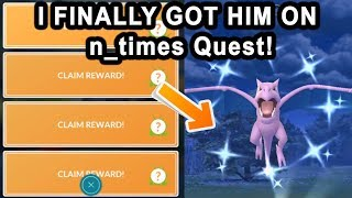 Shiny Aerodactyl - How Many Quest Does It Take to get one?