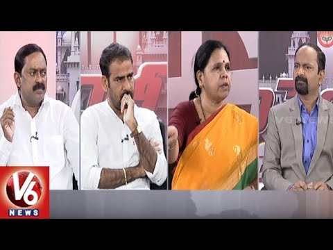 Special Debate On PM Modi Hyderabad Speech | Good Morning Telangana | V6 News