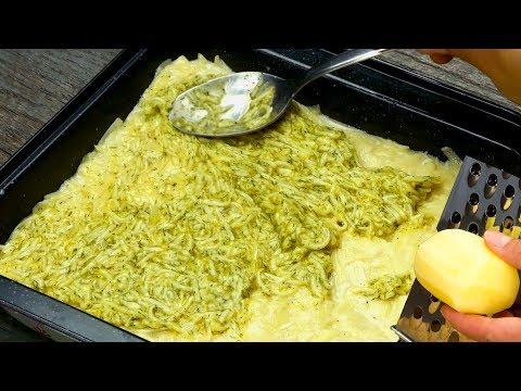 Начала с одной картошки, а в итоге приготовила обалденную картофельную запеканку!   Appetitno.TV