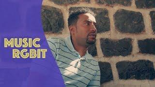 Eritrean music 2017 - Bereket Berhane ( Wedi Teare ) - Shruk Beyney | ሽሩኽ በይነይ - RGBIT tv