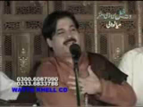 Pardesi Dhola video